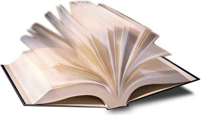 книги картинки анимация